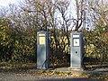 Old petrol pumps at Clintmains - geograph.org.uk - 604819.jpg