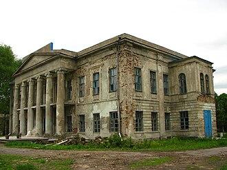 Oleksandrivsk - Image: Oleksandrivsk palace
