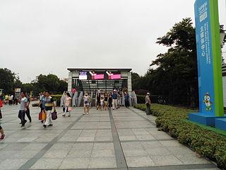 Olympic Stadium station (Nanjing Metro) Nanjing Metro station