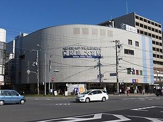 Ōmiya Station (Kyoto) Railway station in Kyoto, Japan