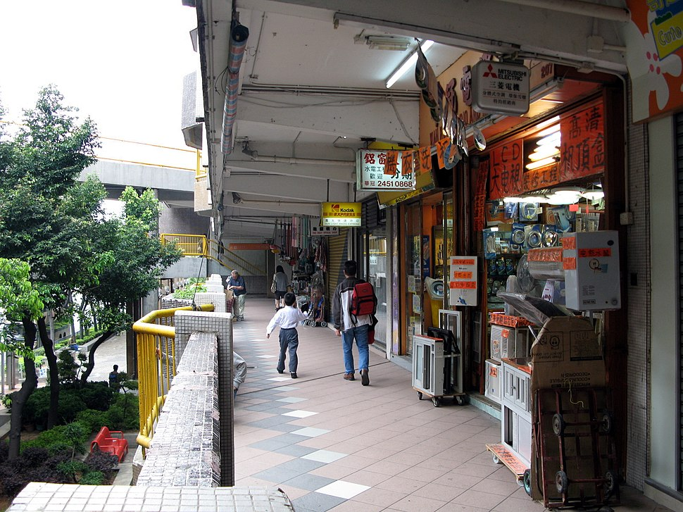 On Ting Estate Shopping Arcade Level 2 Access 200904