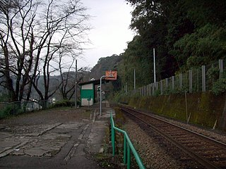 Onigase Station Railway station in Yufu, Ōita Prefecture, Japan