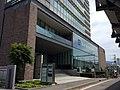 Ooka Makoto Kotoba Museum.jpg