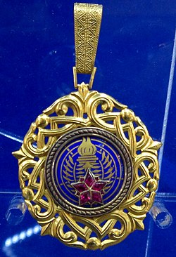 Order of the Yugoslav Star 2nd class badge (Yugoslavia) - Tallinn Museum of Orders.jpg