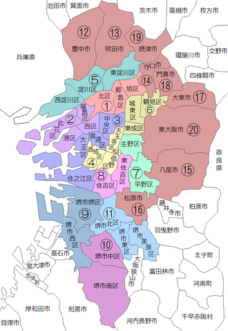 Osaka Metropolis plan - One possible reorganization of central Osaka Prefecture into 20 special wards, as proposed by the Restoration Association in 2010. Wards (1) through (8) cover the current territory of Osaka City, wards (9) through (11) cover the current territory of Sakai City, and wards (12) through (20) correspond to other existing municipalities in Osaka Prefecture.
