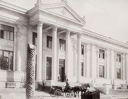 Ottoman Imperial Museum, today the Istanbul Archaeology Museums Ottoman Imperial Museum (Today- Istanbul Archaeology Museums).jpg