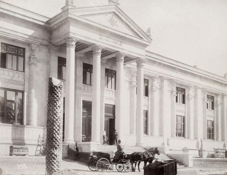 Ottoman Imperial Museum (Today- Istanbul Archaeology Museums)