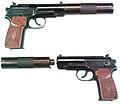 PB pistol.jpg