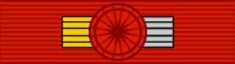 Order of Christ (Portugal) - Image: PRT Order of Christ Grand Officer BAR