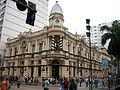 Paço Municipal de Juiz de Fora - Natal 2011.jpg