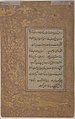 Page of Calligraphy from an Anthology of Poetry by Sa`di and Hafiz MET sf11-84-1r.jpg