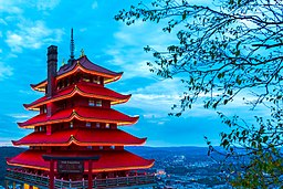 Pagoda (Reading, Pennsylvania).jpg