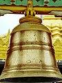 Pagoda Mumbai Entance 04.jpg