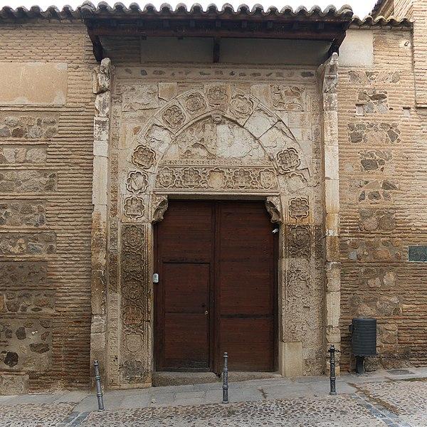 Archivo: Palacio de Pedro Suárez de Toledo y Ayala (Toledo).  Portada.jpg