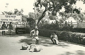 Palanpur Junction railway station - Palanpur Railway Station, 1952