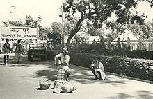 Sur mandir palanpur online dating