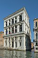 Palazzo Grimani San Luca Canal Grande Venezia.jpg
