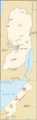 Palestinian authority map-ar.png