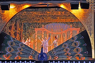 Pantomimeteatret - The stage with the Peacock Curtain