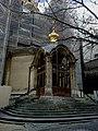Paris Rue Daru Cathedrale Alexandre Nevsky Porche 07042016 - panoramio.jpg