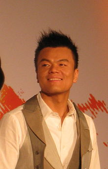 Park Jin-young.jpg