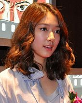 Jung Yong Hwa Park Shin Hye dating 2012 Tips för online dating rubriker