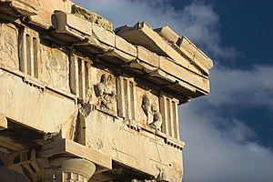 Metopes of the Parthenon - Detail of the West metopes.