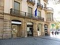 Passeig de Gràcia 90 portal.jpg
