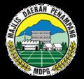 Penampang District Council Emblem.PNG