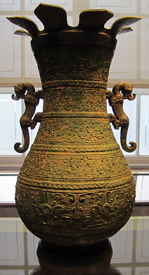 Hu (vessel) - Huixian Bronze Hu at the British Museum