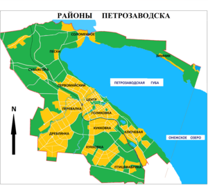 Petrozavodsk districts map.png