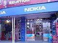 Photo-relation general store.jpg