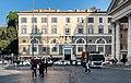 Piazza del Popolo 16-20 in Rome.jpg
