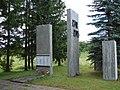 Piemineklis Sarkanajā armijā kritušajiem Briģu iedzīvotājiem, Briģi, Briģu pagasts, Ludzas novads, Latvia - panoramio - M.Strīķis.jpg