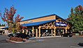 Pier 1 Imports store in Tanasbourne - Hillsboro, Oregon (2013).jpg