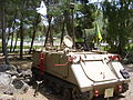 PikiWiki Israel 12535 amphibious armored personnel carrier in golani br.jpg