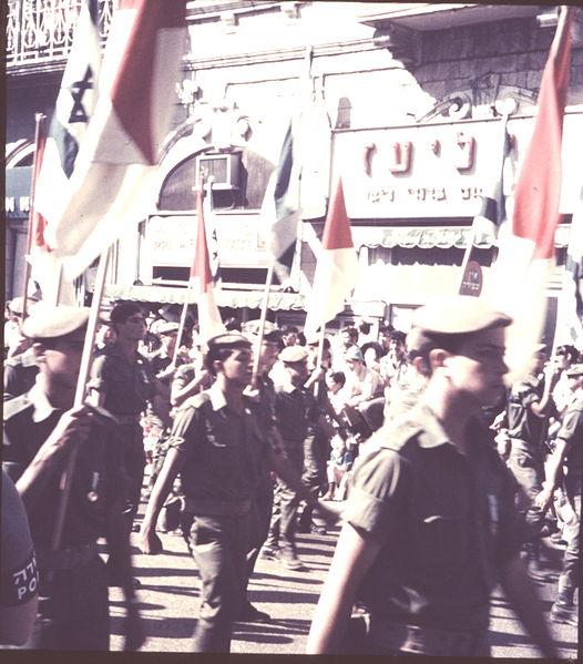 מצעד בירושלים