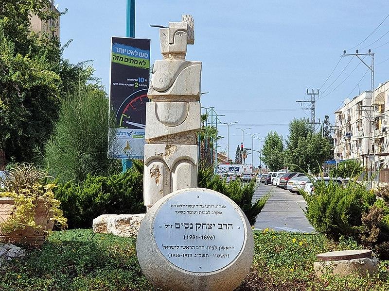 כיכר הרב יצחק ניסים ברמלה