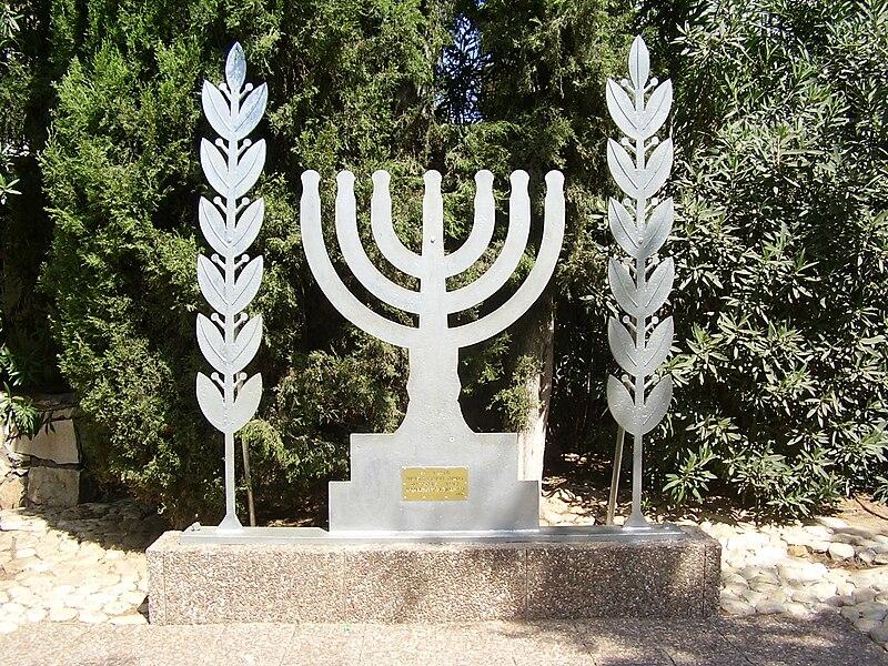 סמל המדינה בגן הזיכרון בגבעתיים