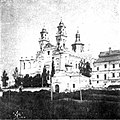 Pinsk, Katedra. Пінск, Катэдра (1915-18).jpg