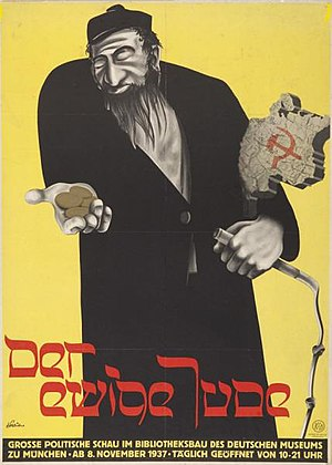 The Eternal Jew (art exhibition) - Poster for the exhibition, 1937