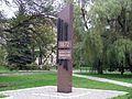 Plaque in honor of 125-th anniversary of the foundation of Yasynuvata, Ukraine - Знак на честь 125-річчя заснування Ясинуватої 2.jpg