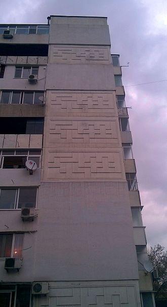 Pentomino - Plattenbau building decorated with Pentomino tiles