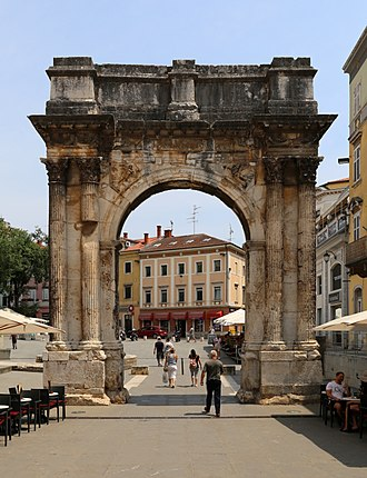 Arch of the Sergii - The arch today
