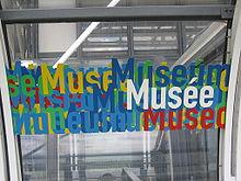 Particolare del museo dentro le scale mobili.