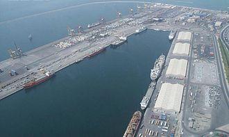 Port Rashid - Image: Port Rashid on 1 May 2007 Pict 1
