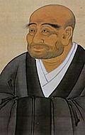 Kanō Sanraku