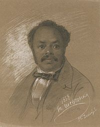 Portrait of Ira Aldridge, by Taras Shevchenko (1858).jpg
