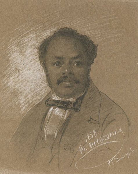 File:Portrait of Ira Aldridge, by Taras Shevchenko (1858).jpg