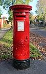 Post box at Gayton Avenue, Higher Bebington.jpg
